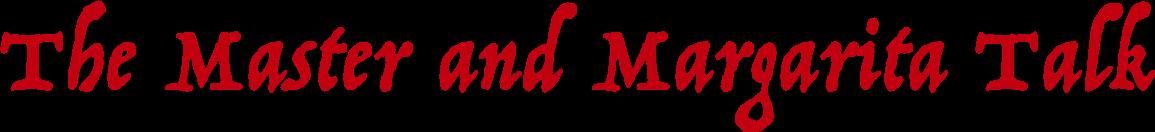 The Master and Margarita Talk (Russian Simulation) Logo