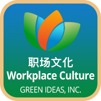 workplace culture badge